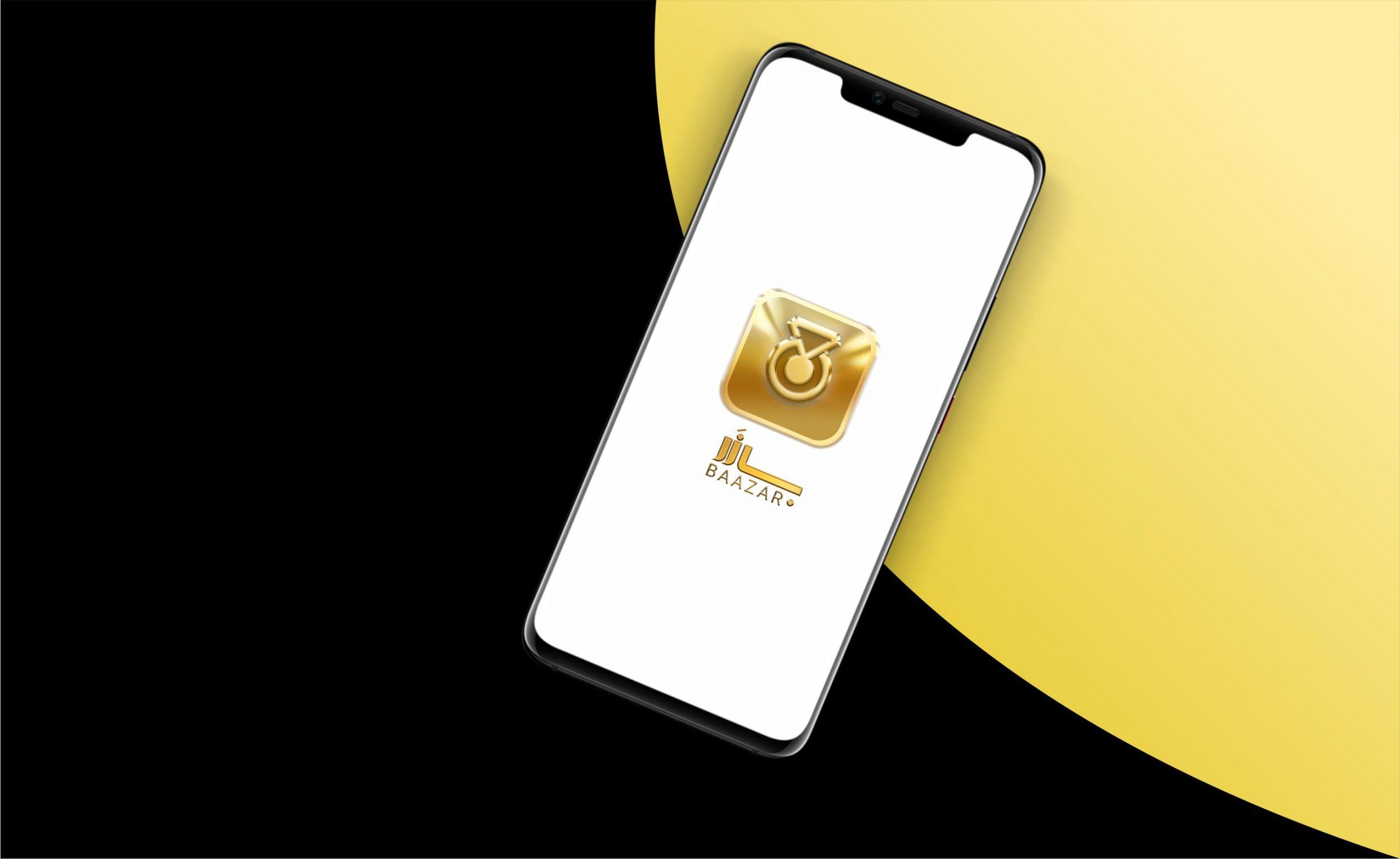 baazar app 2