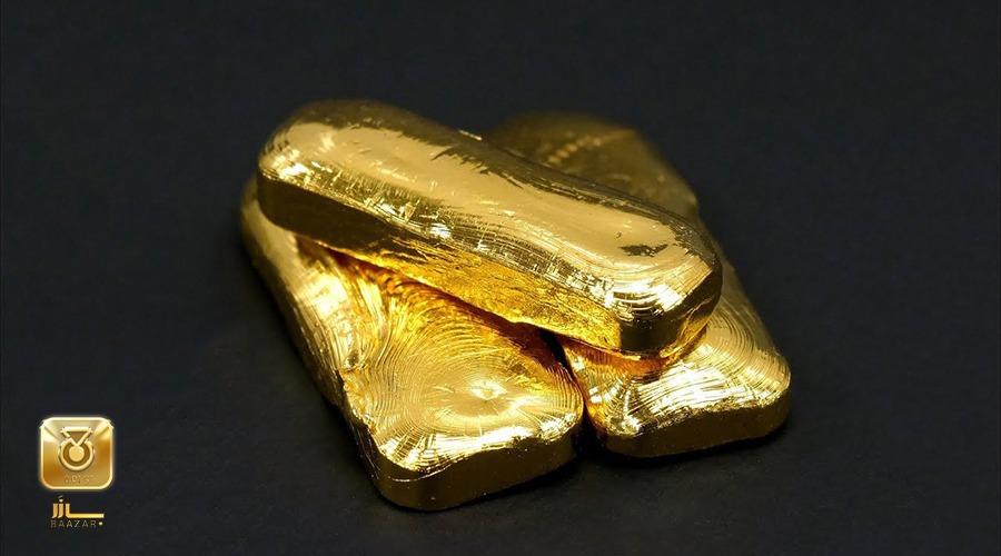 طلای آب شده، آب شده ، خرید آب شده ، بازر ، baazar، بازار طلا ، نرخ طلا ، سرمایه گذاری در طلا ، خرید طلای آب شده ، فردایی ، آبشده نقدی ، آب شده ،
